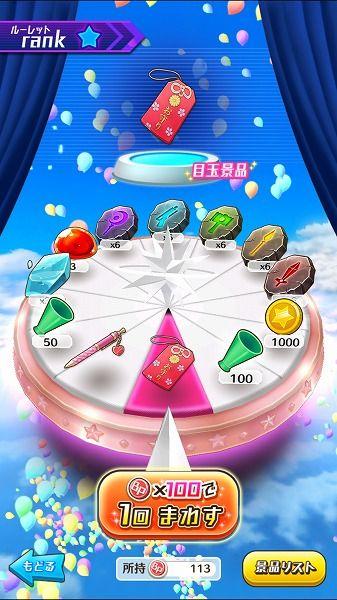 """【アプリ調査】『バトルガール ハイスクール』の対戦モード「競技」は、""""遊ぶ度""""に全く異なる戦況を見せる三つ巴のリアルタイムバトル   Social Game Info"""