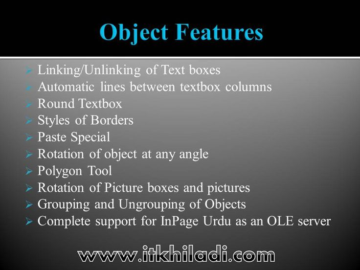 Object features in inpage urdu