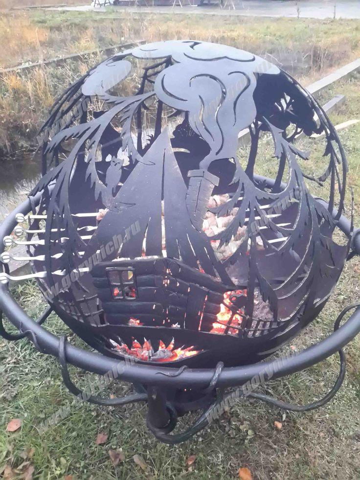 """Уличныый камин- Мангал """"Избушка в лесу""""  Fire pit"""