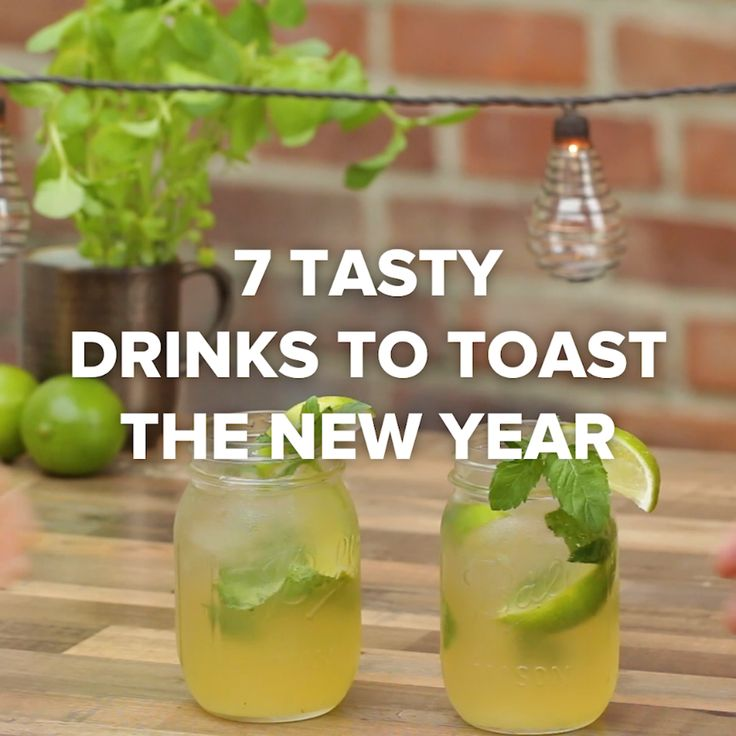 7 Tasty Drinks To Toast The New Year // #drinks #cocktails #newyears #newyearseve #party