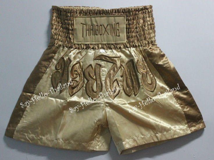 Атласная юбка с поясочком, с кружевом и блестками. Цвет золотой