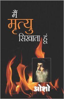 Osho - Main Mrityu Sikhata Hoon [In Hindi ]