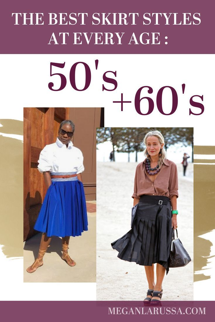 090d76b9e764 Skirts are a fun and chic alternative to shorts and dresses in the spring  and summer. Use them in classic style outfits