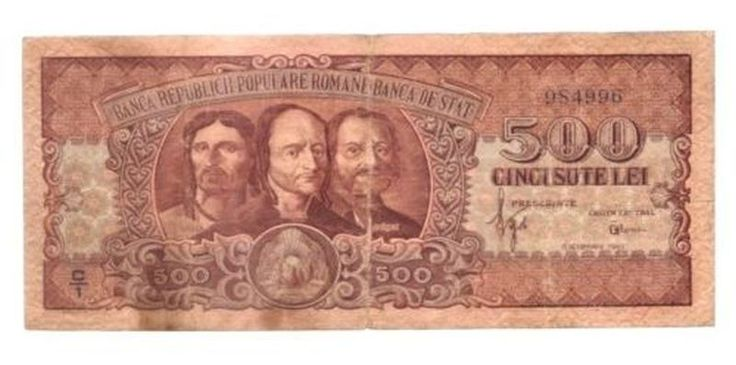 Romania 500 Lei 1949 Bancnote Circulated Republica Populara Romana.
