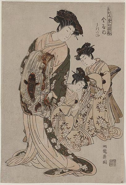 UKIYO - E.......BY ISODA KORYSAI......PARTAGE OF ARTIST SALON OF JAPAN.....ON FACEBOOK......
