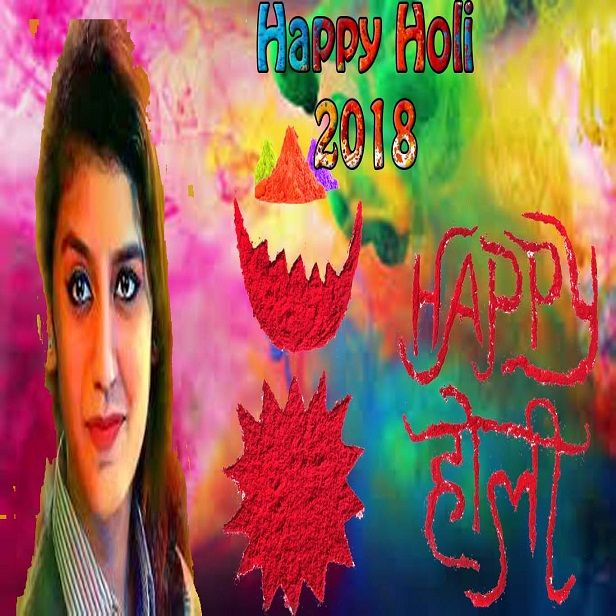 Are You Looking For Happy Holi 2018. Happy Holi Festival Greetings Wishes, Happy Holi Sms Messages. Best Happy Holi Images Pictures Wallpapers Photos HD Free Download. Happy Holi Quotes, Happy Holi Whatsapp Status in hindi English. Latest and Best Happy Holi Songs 2018