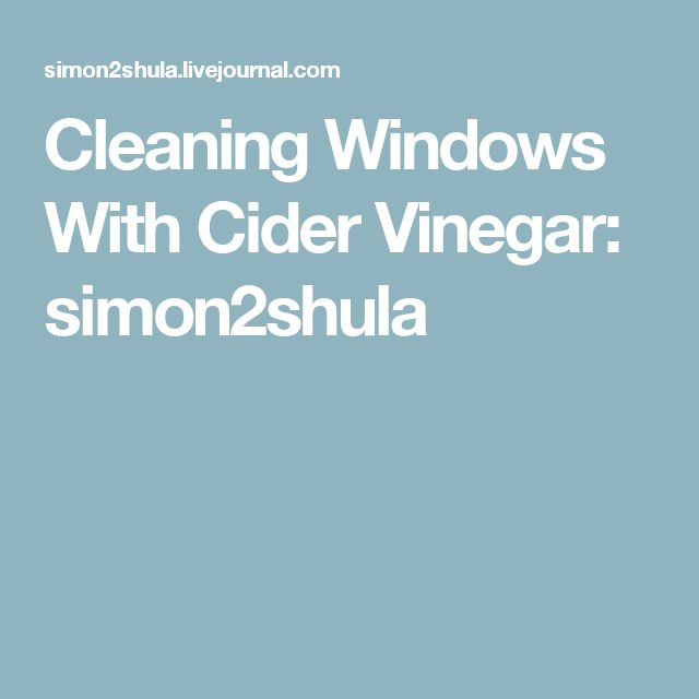 Cleaning Windows With Cider Vinegar: simon2shula