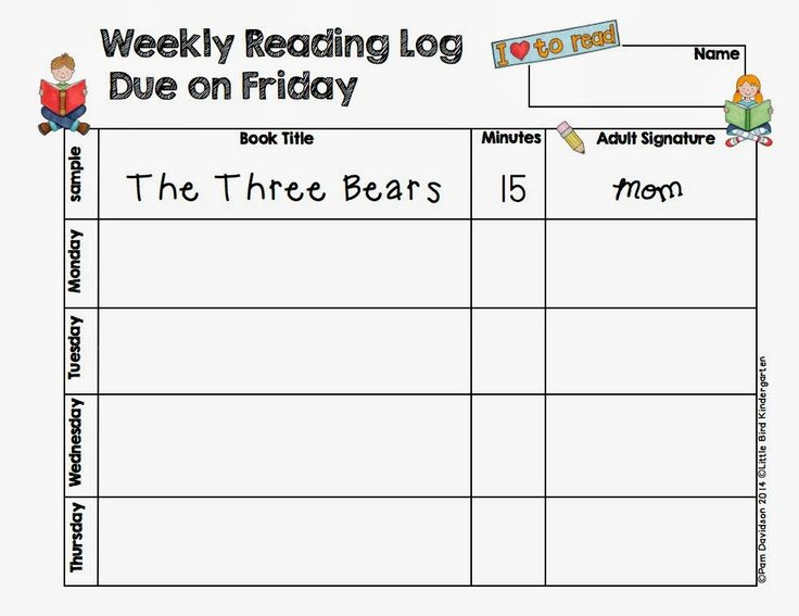 Best 25+ Kindergarten Reading Log Ideas On Pinterest | Reading
