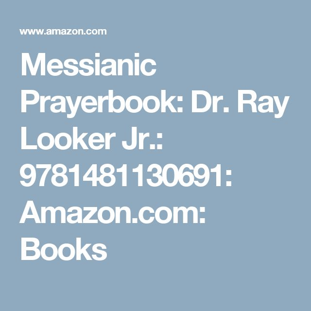 17 best images about real person ray looker messianic