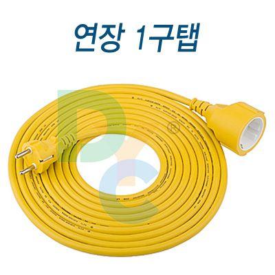 케이블가이 :: [104074]DYC(동양) 멀티탭 1구 연장코드 케이블 16A 5미터(5m) [DYM-M1S] 8,000원