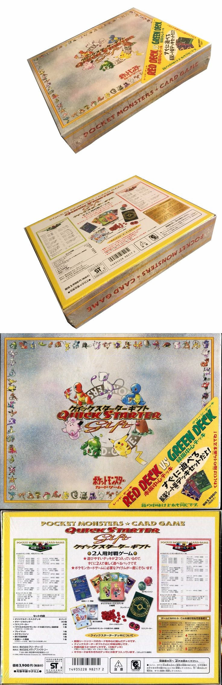 Pok mon Complete Sets 104046: Pokemon Card Japanese Red Green Quick Starter Gift Box Promo, Brand New Sealed -> BUY IT NOW ONLY: $800 on eBay!