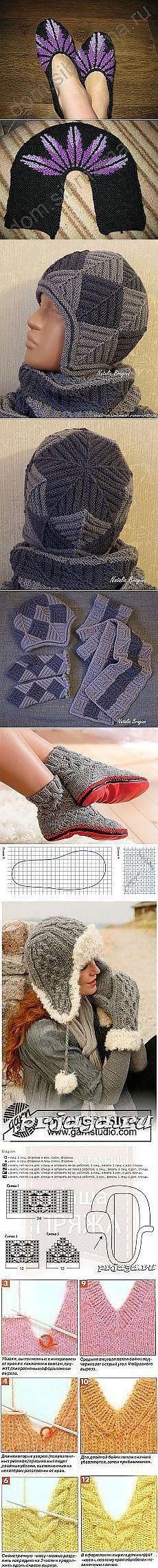 Ольга Богинская: вязание на спицах | Постила.ru [] # # #Kapcie, # #Slippers, # #Scarves, # #Shoes, # #Of #Agujas, # #Tissues, # #Patterns