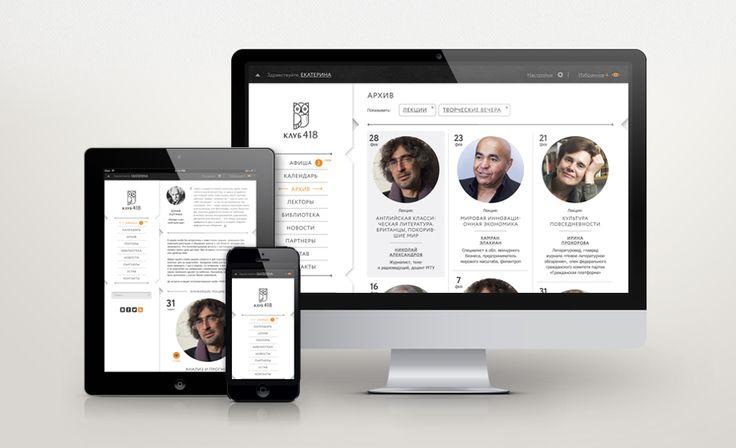 Клуб 418: Корпоративный брендинг, Брендбук, Разработка логотипа, Фирменный стиль, Создание сайта