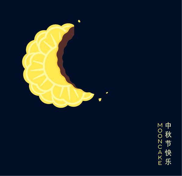 Happy Mooncake Festival :P