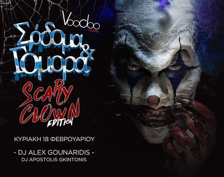 Τελευταία Κυριακή της Αποκριάς σας υποδεχόμαστε όσο πιο... τρομακτικά γίνεται!!  #ScaryClown #CarnivalEdition #VoodooWinter #VoodooPeople #AllTheWayUp #rangloo, #bar, #accessories