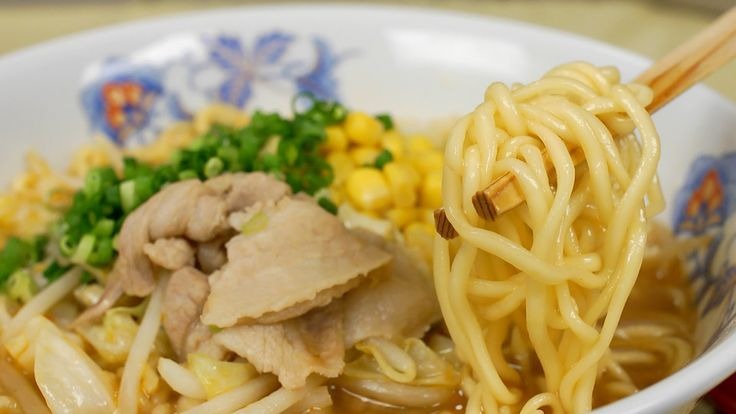 How to Make Miso Ramen (serves 1) 味噌ラーメンの作り方 字幕表示可 1 package of Instant Ramen Noodles, Miso 2~3 Thin Pork Belly Slices (correction: The pork is belly slices,...