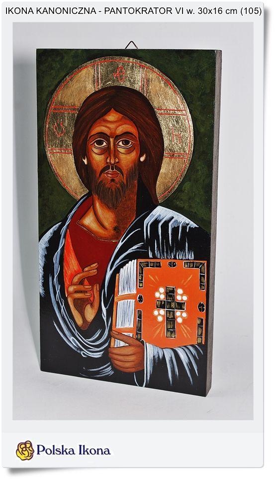 Kopia ikony z VI w. Chrystus Pantokrator Bardzo ładna Ikona kanoniczna