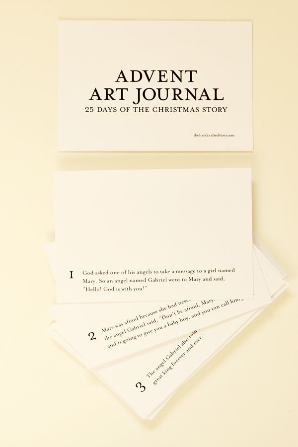 Printable Advent Art Journal- print and let kids draw a picture from the text each day to create a book!