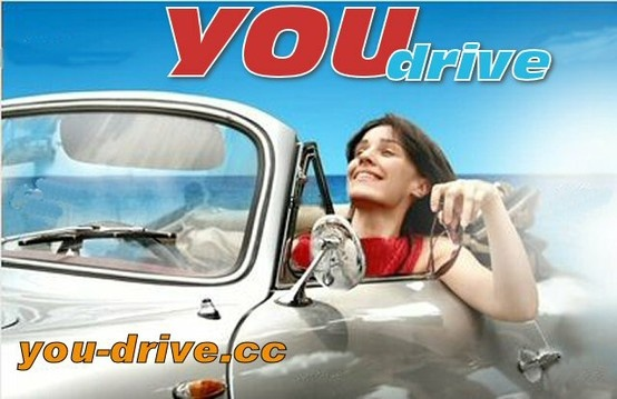 Portugal Car Hire and Algarve Car Hire excellent service with happy customers - http://www.you-drive.cc