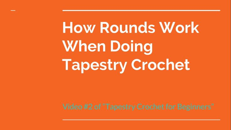 "Lesson 2 of ""Tapestry Crochet for Beginners"" - How Rounds Work When Doing Tapestry Crochet"