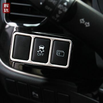 Stainless steel trim interior decoration headlight adjustment button modification cover for Mitsubishi Outlander 2013 2014