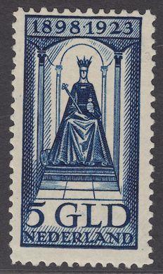 Nederland 1923 - Koningin Wilhelmina Regeringsjubileum - NVPH 131