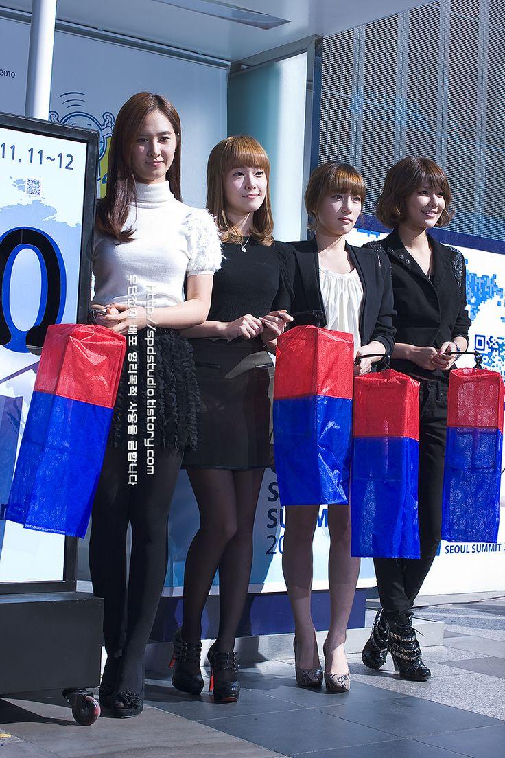 101025 coex g20 snsd ( g20snsd 11 ) girls generation