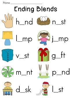 Vowels Vowels Vowels Worksheet pack - look at picture and identify vowel sound in words (CVC, CVCe, CCVCe, CVCC, beginning blends, ending blends, etc.)