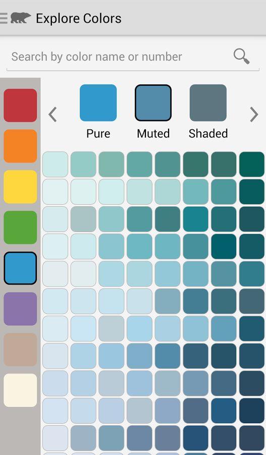 ColorSmart by BEHR® Mobile: screenshot