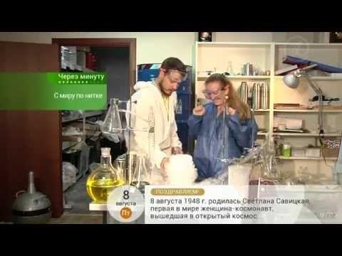 """КРАШ-ТЕСТ """"Холод без холодильника"""" от АртНауки для первого канала! [ArtN..."""