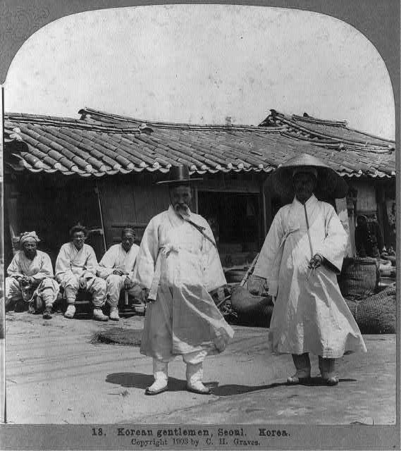 Korean gentlemen, Seoul, Korea