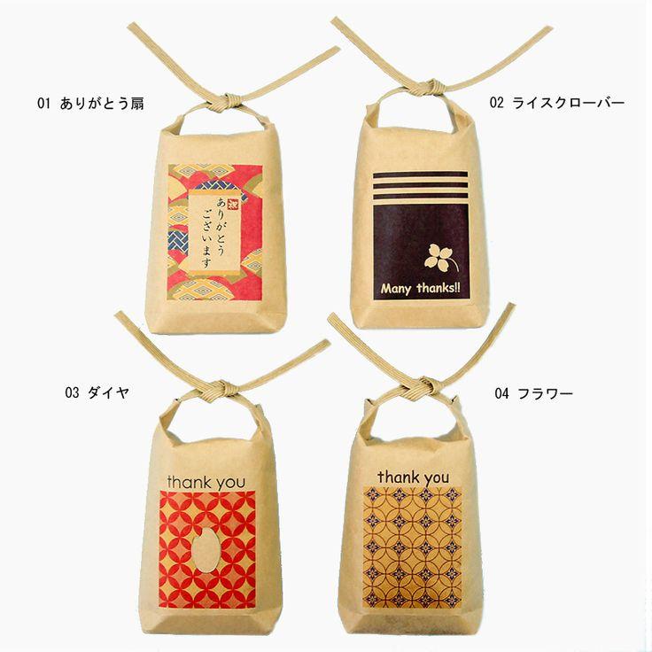 お米のプチギフトデザイン