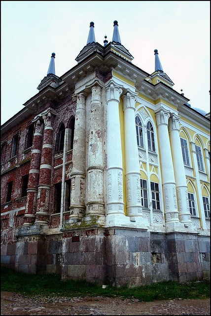 Old Russian building.