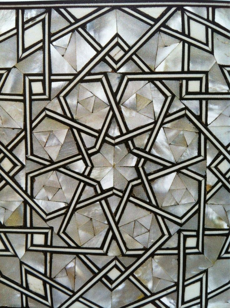 Moorish table detail with mother of pearl and bone inlay