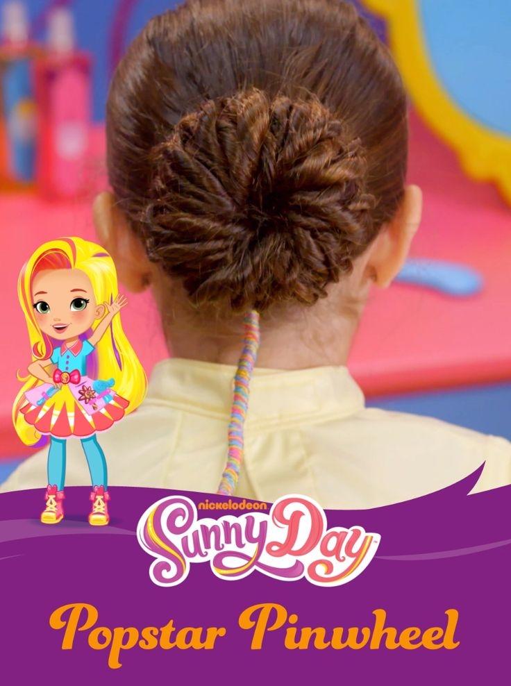 Parents: learn how to recreate this adorable hairstyle on your kid! Sunny Day, the new series on Nickelodeon, teaches kids that confidence and friendship are always in style! This popstar pinwheel bun and hair wrap kids hairstyle is easy to recreate and will be a showstopper on any child! Find the latest episodes at Nick Jr. On Demand.