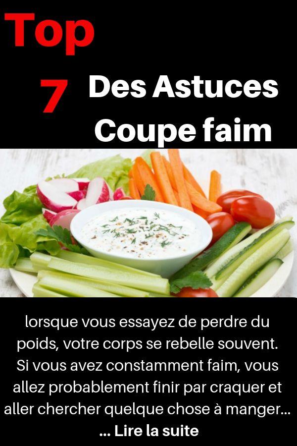 Top 7 astuces coupe faim naturel puissant maigrir sans - Couper la faim sans manger ...