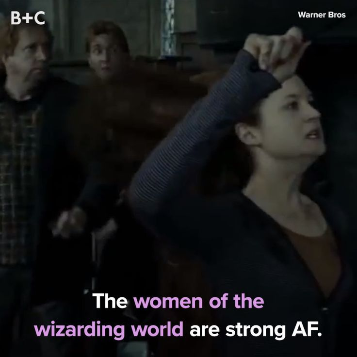 These Feminist Wizards Are Everything Feminist Wizards Harry Potter Gif Harry Potter Memes Hilarious Harry Potter Facts