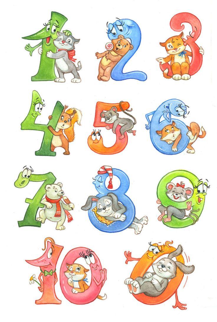 Цифры в картинках для детей в виде человечков