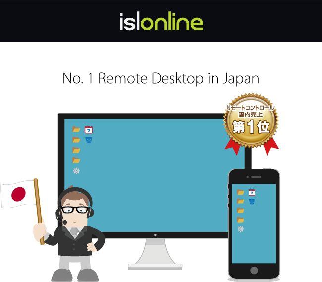 ISL Online leader du marché au Japon