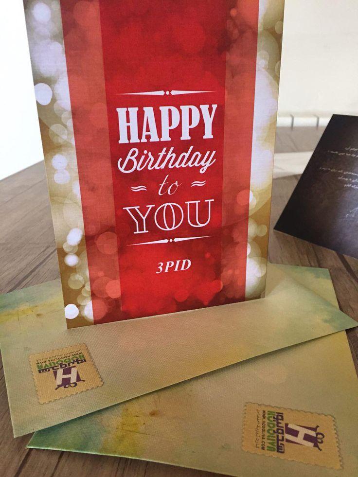 http://www.hodoliva.com/iran/Cards