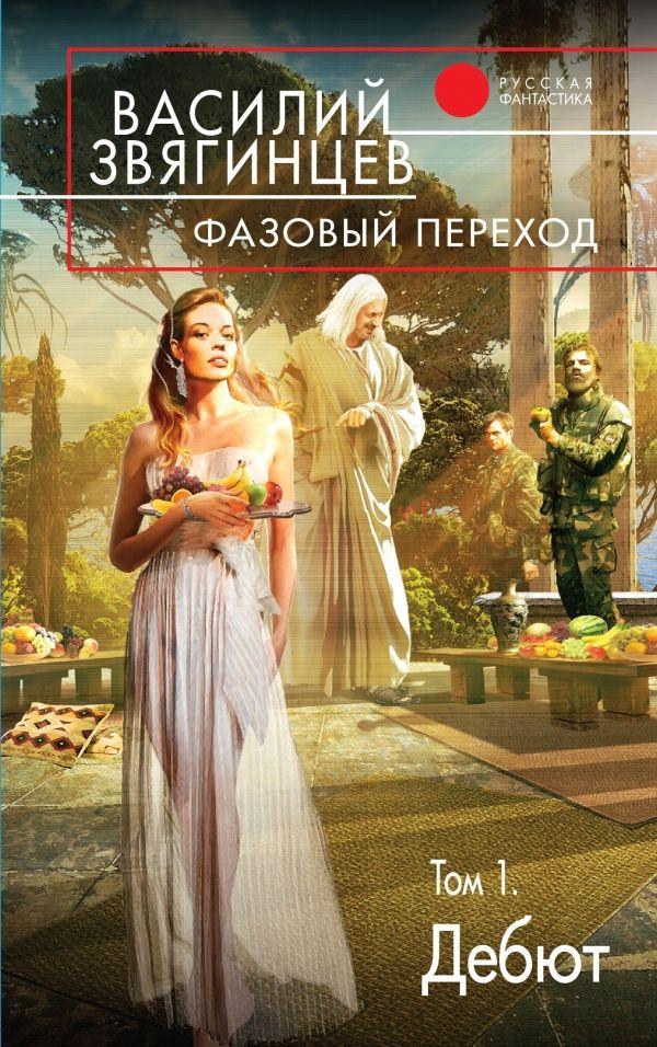 https://cdn.eksmo.ru/v2/ITD000000000804689/COVER/cover1__w600.jpg