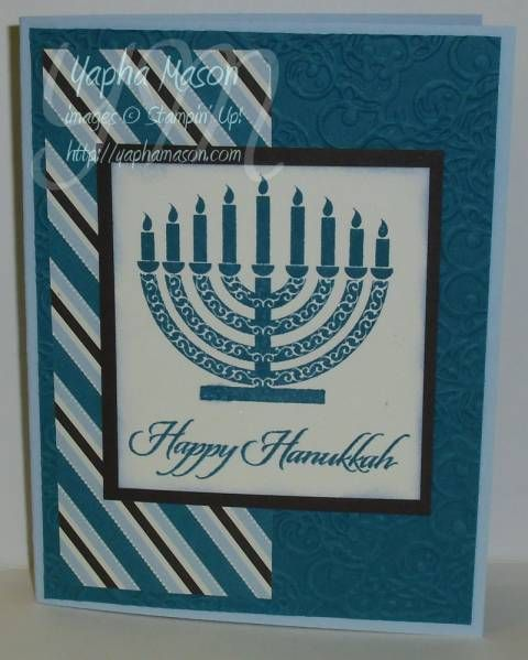 Jewish Celebrations Hanukkah Card 2 by Yapha - Cards and Paper Crafts at Splitcoaststampers