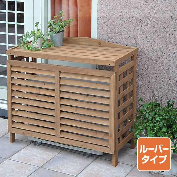 E Kurashi Air Conditioner Cover Outdoor Unit Wooden Acgn 01 Brown