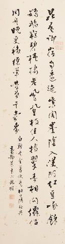 Tai Jingnong (1902-1990) Poems of Du Fu Ink on paper, hanging scroll Inscribed and signed Tai Jingnong, with three seals of the artist 87.5cm x 23.5cm (34½in x 9¼in). 台靜農 行書杜甫詩 水墨紙本 立軸  款識:昆吾御宿自逶迤,紫閣峰陰入渼陂。紅豆啄餘鸚鵡粒,碧梧棲老鳳凰枝。佳人拾翠春相問,僊侶同舟晚更移。綵筆昔曾干氣象,白頭今望苦低垂。杜少陵秋興。臺靜農書於龍坡。 鈐印:靜者米壽、靜農無恙、龍坡