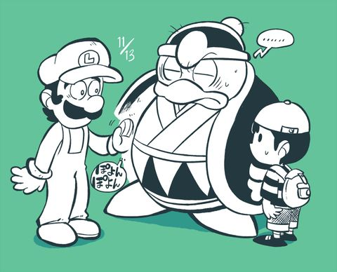 Ness, King Dedede and Luigi.