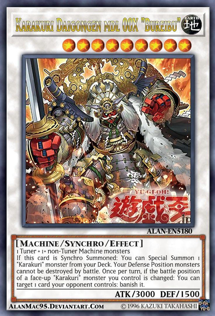 Pin by joshua metz on gi yugioh collection cards yugioh