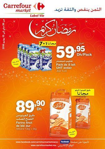 Catalogue Promotionel Carrefour Market Ramadan Maroc du 26 Mai Au 15 Juin 2016