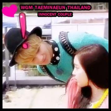 taemin love naeun