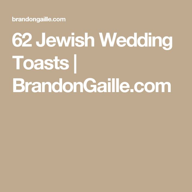 Jewish Wedding Wishes Quotes: 39 Best Images About Lori Wedding On Pinterest