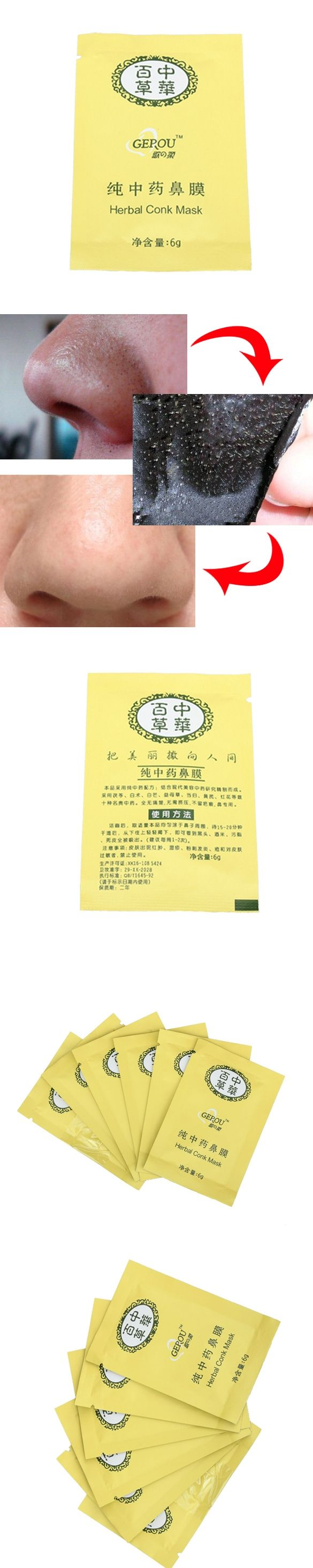Summer Use Herbal Deep Cleansing Nose Pores Mask Blackhead Remove For Skin Care For Women Men Face Treatment  High Quali YF2017